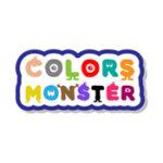 ¿De qué color es el monstruo?