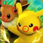 Encontrar 5 diferencias: Pikachu