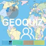 Preguntas de Geografía en Mapamundi Multijugador